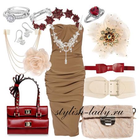 С чем носить коричневое платье? Аксессуары к коричневому платью