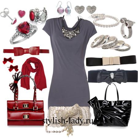 С чем одеть серое платье? Колготки, туфли и бижутерия к серому платью