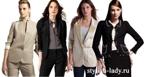 одежда для деловых женщин в Москве