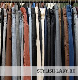 Как выбрать брюки по фигуре? Как выбрать размер брюк?