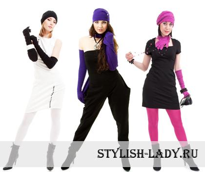 Стильно - модно - молодежно!