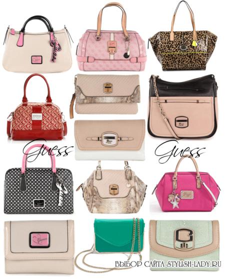 Женские сумки guess, где купить сумку guess