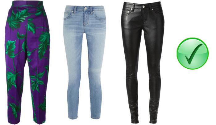 брюки для типа фигуры прямоугольник