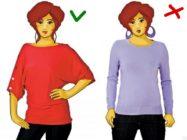 Как с помощью одежды «расширить» узкие плечи