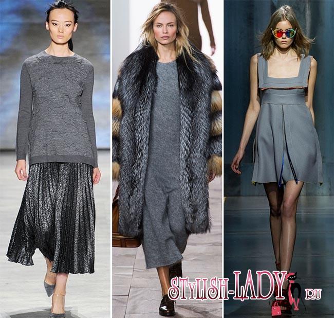 модные цвета осень - зима 2015 - 2016 - серый