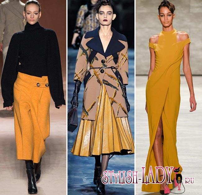 модные цвета осень - зима 2015 - 2016 - желтый