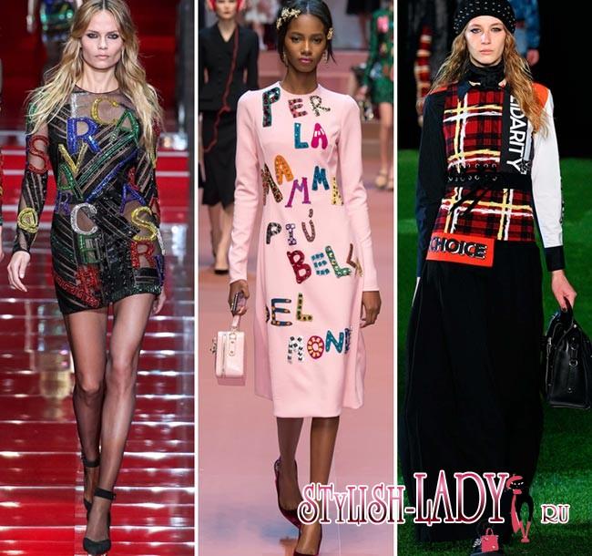 модные принты осень - зима 2015-2016 - слова