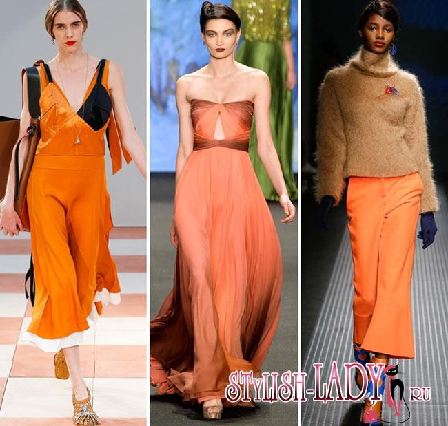 модные цвета осень - зима 2015 - 2016 - оранжевый