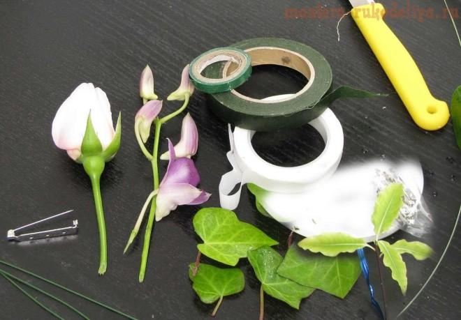 Как сделать цветы из флористической ленты