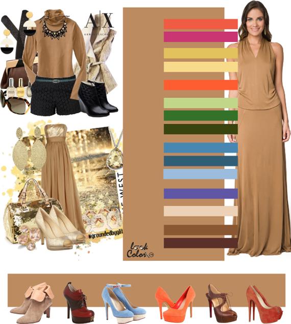 Сочетание песочного цвета в одежд