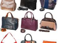 Стиль и женственность – сумки Франческо Маркони (marconi)