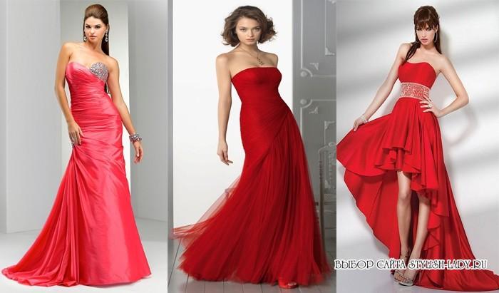 Модное платье для ресторана