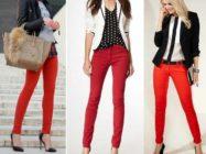 Ярко и дерзко! Модные образы с красными джинсами