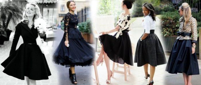 черная юбка - солнце, фото