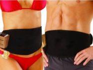 Поможет ли пояс для похудения обрести стройность?