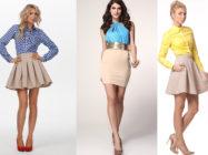О юбках и блузах в стиле нюд
