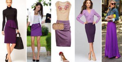 Тренд сезона – фиолетовая юбка и блузка!