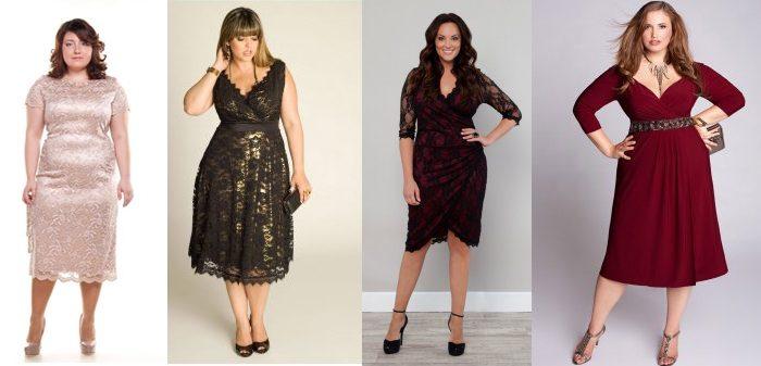Купить Вечернее Платье На Полных Дам