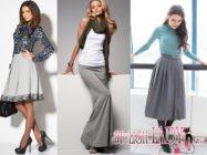 С чем носить серую юбку: фото модных сочетаний