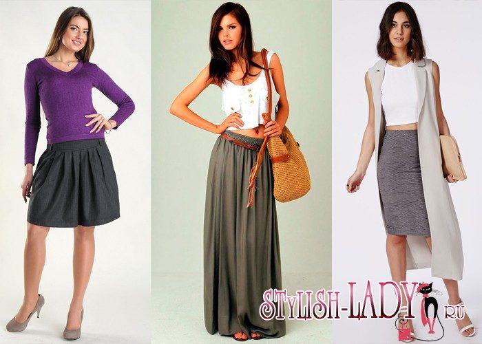 Что модно одеть с юбкой