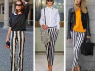 Вертикальная полоска в одежде… Стройнит или полнит?
