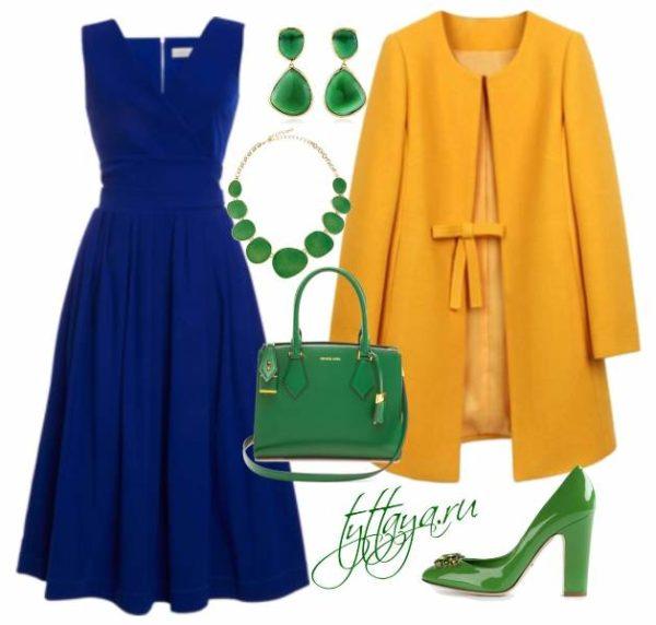 Сочетание синего с зеленым и желтым