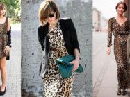 С чем носить леопардовое платье? Стильные образы