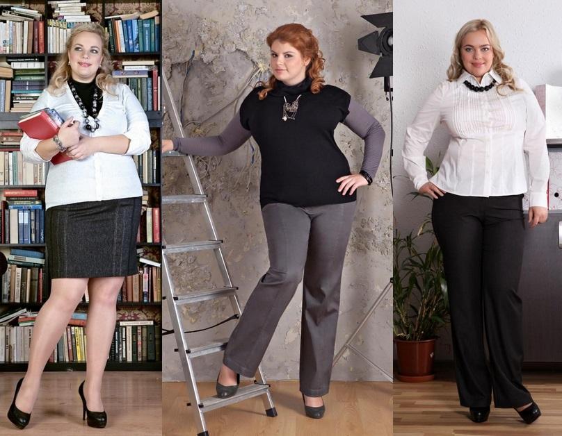 Стильная Одежда Для Полных Женщин Интернет