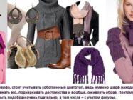 Жизнь в фиолетовом цвете. С чем носить колготки и шарф?