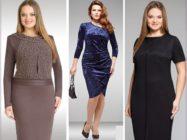 Платье — футляр для полных: модные модели