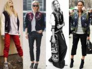 Куртка бомбер — неоспоримый тренд модного сезона
