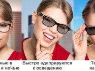 Изюминка образа. Подбор стильных солнцезащитных очков на разные случаи жизни