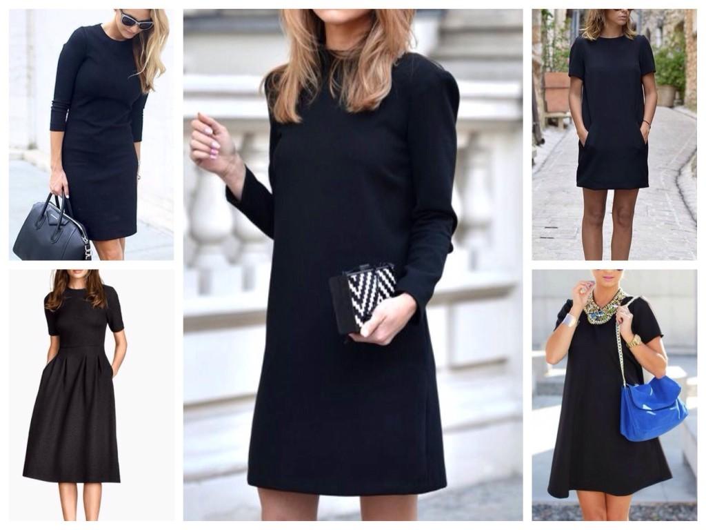 Черное базовое платье