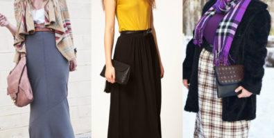 Варианты стильных образов с длинной юбкой