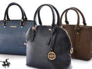 Женские сумки david jones — выбери свой стиль!