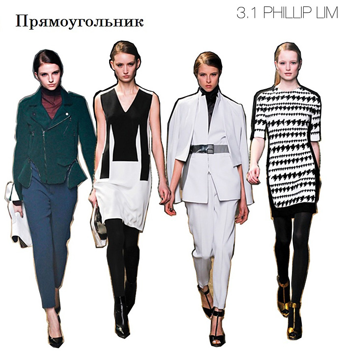 Платья для типа прямоугольник