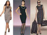 Строгая элегантность делового платья