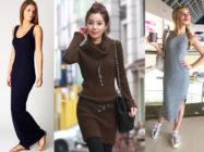 Любимое платье лапша: с чем правильно носить?
