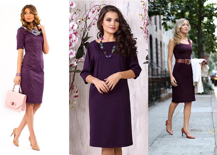 Что подойдет к темно фиолетовому платью