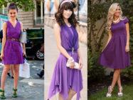 Учимся расшифровывать «язык» фиолетового цвета: с чем носить платье оттенка баклажан?