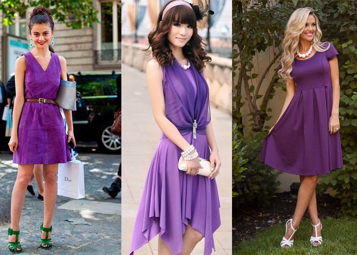 С чем носить платье цвета баклажан