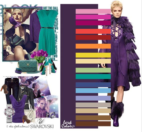 с каким цветом сочетается темный фиолет