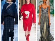 Вокруг цвета: модные оттенки сезона осень-зима 2018