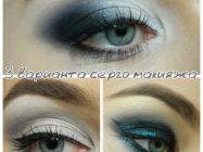 3 варианта серого макияжа глаз — на каждый день или вечеринку