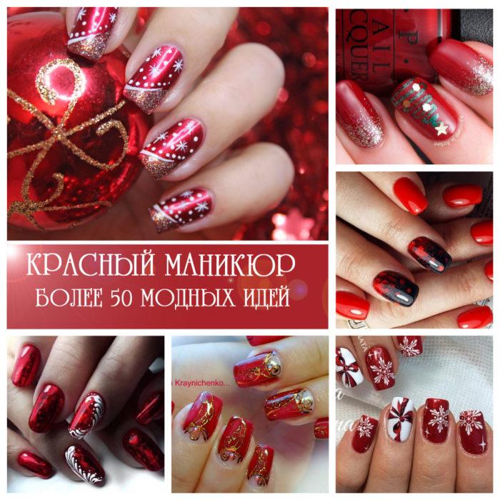 красный зимний маникюр фото