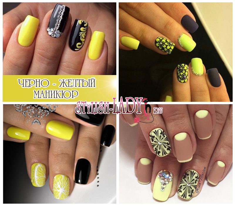 Яркий желтые маникюр с лунками