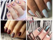 Модные полоски на ногтях — идеи полосатого маникюра
