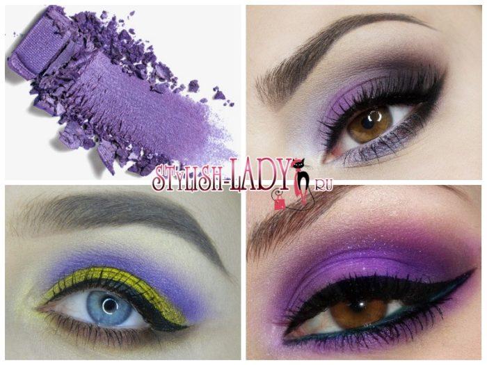 макияж глаз с фиолетовыми тенями