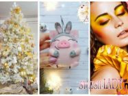 Как встречать год Желтой Свиньи, чтобы привлечь в свою жизнь богатство, любовь и удачу?