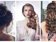 Красивые и легкие причёски на Новый год-2020 на длинные волосы